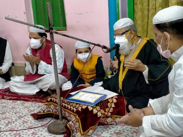মেদিনীপুর খানকাহ শরীফে