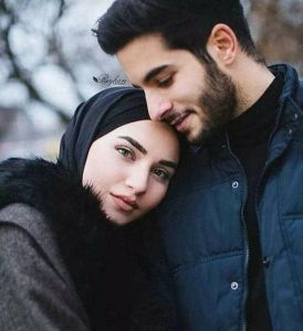 islamic dp for couples