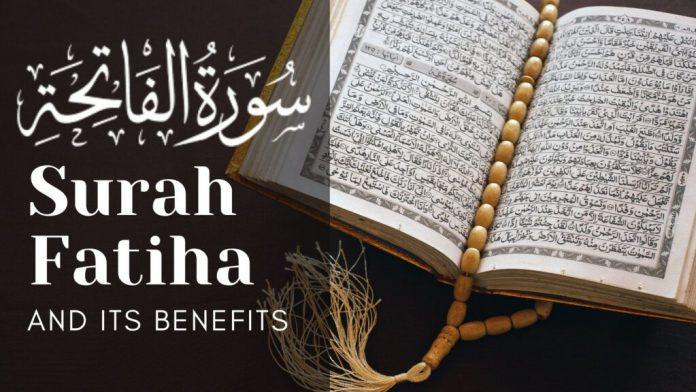 Surah Fatiha in Hindi